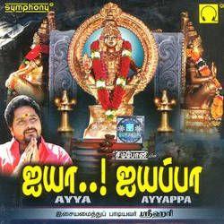 Ayya Ayyappa songs