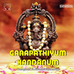 Listen to Aarupadai Veedu songs from Ganapathiyum Kandanum