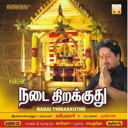 Nadai Thirakkuthu songs