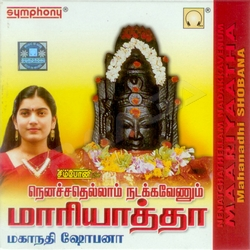 Listen to Devargal songs from Nenatchathellam Nadakkavenum Maariyaatha