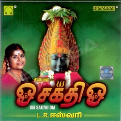 Listen to Muthumari Thai Unnakku songs from Om Sakthi Om