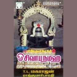 Listen to Engo Oru Kural songs from Om Sivaaya Namaha