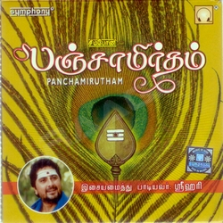 Panchamirutham songs