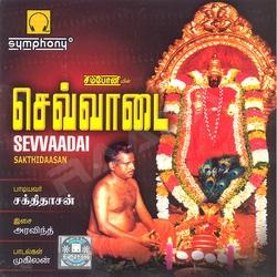 Sevvaadai songs