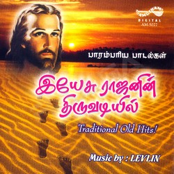 Listen to Entha Kalathilum songs from Yeasu Rajanin Thiruvadiyil