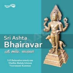 Sri Ashta Bhairavar songs