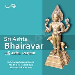 Sri Ashta Bhairavar