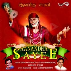 ஆனந்த ஸயீ songs