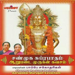 Shanmugha Suprabatham - Aarupadai Murugan Kavacham