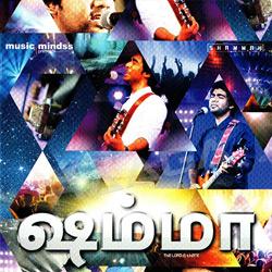 Listen to Aalakalam Ellam songs from Shammah