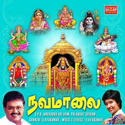 Listen to Kumara Endru songs from Nava Maalai