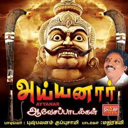 Listen to Kulam Kaakum Naayagare songs from Ayyanar Aavesa Paadalgal