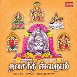 Navasakthi Swaroobam songs