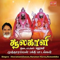 Soolakaali songs