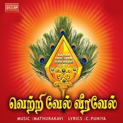 Vetrivel Veeravel songs