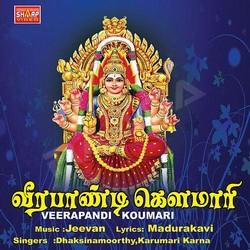 Veerapandi Koumari songs