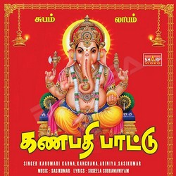 Ganapathy Pattu songs
