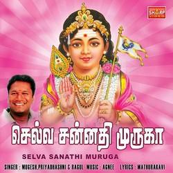 Selvasannathimuruga songs