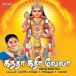 Kantha Kathir Vela songs