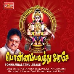 Listen to Oru Thai songs from Ponnambalathu Arase
