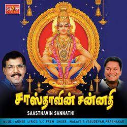 Saasthavin Sannathi songs