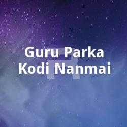 Guru Parka Kodi Nanmai songs