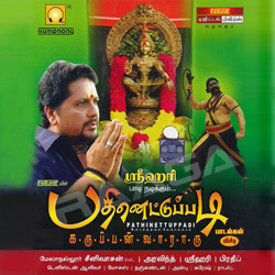 Listen to Karupparae songs from Pathinettu Padi