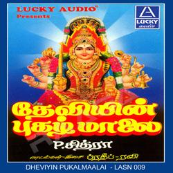 Deviyin Pugazhmaalai songs