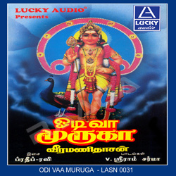 Odi Vaa Muruga songs