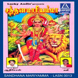 Santhana Mariyamma songs