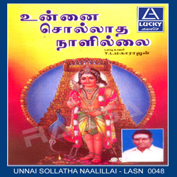 Unnai Chollatha Naalillai songs