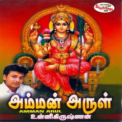 Listen to Thiruvakaraiyil songs from Amman Arul