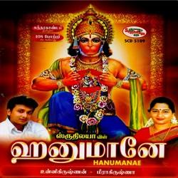 Hanumanae