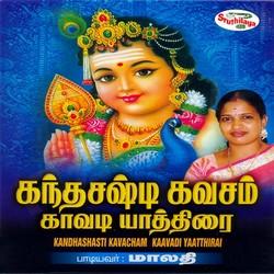 கந்தசஷ்டி கவசம் - காவடி யாத்திரை songs
