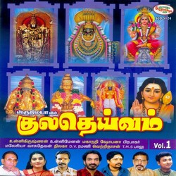 Kula Deivam - Vol 1 songs