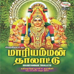 Mariamman Thalattu songs
