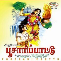 Poosaari Paattu songs