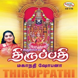 Listen to Om Hari Hari Om songs from Thirupathi