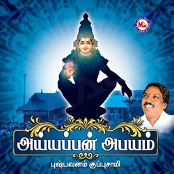 Ayyappan Abhayam songs