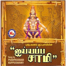 Listen to Jyothymanipillain songs from Ayyappan Swamy