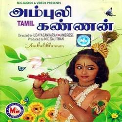 Aambuli Kannan songs