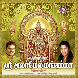 Listen to Laxmi Maa Laxmi songs from Arul Purivai Sri Alarmel Mangamma