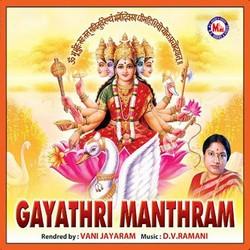 Gayathri Manthram - 1 songs
