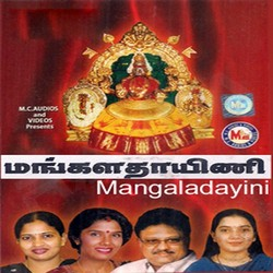 Listen to Kettarule songs from Mangaladayini Kollur