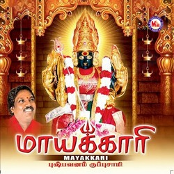 Mayakaari songs
