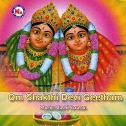 Om Sakthi Devi Geetham songs