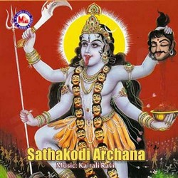 Sathakodi Archana songs