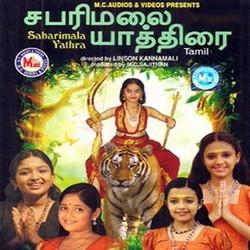 Listen to Sabarimalai songs from Shabarimali Yathrai