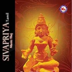 Sivapriya songs