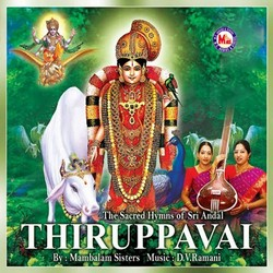 Thirupavai - Vol 1 songs